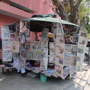 Gazete Sadakat Kartı
